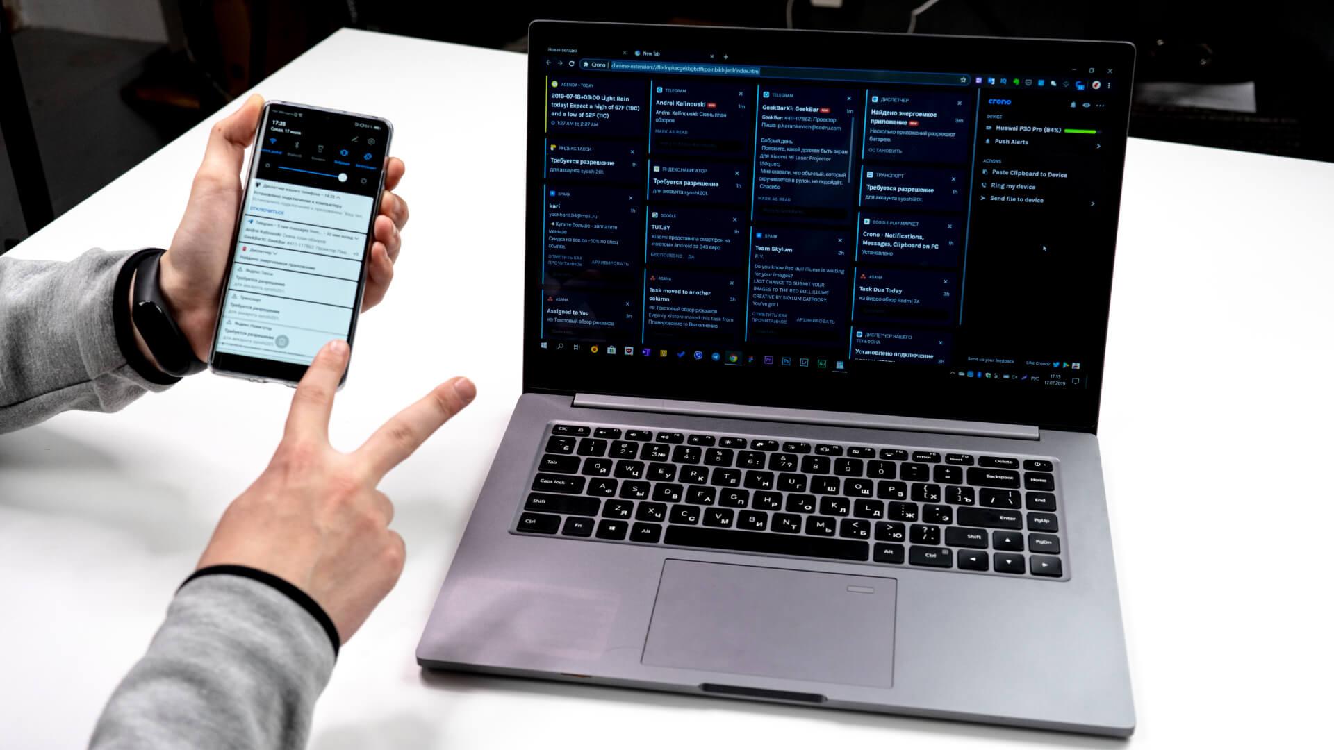 Полная синхронизация вашего Android смартфона с компьютером