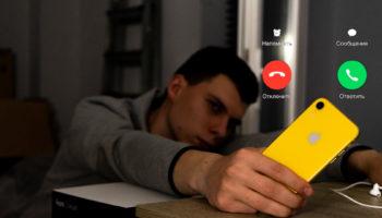 Как поставить разную вибрацию на контакты iPhone