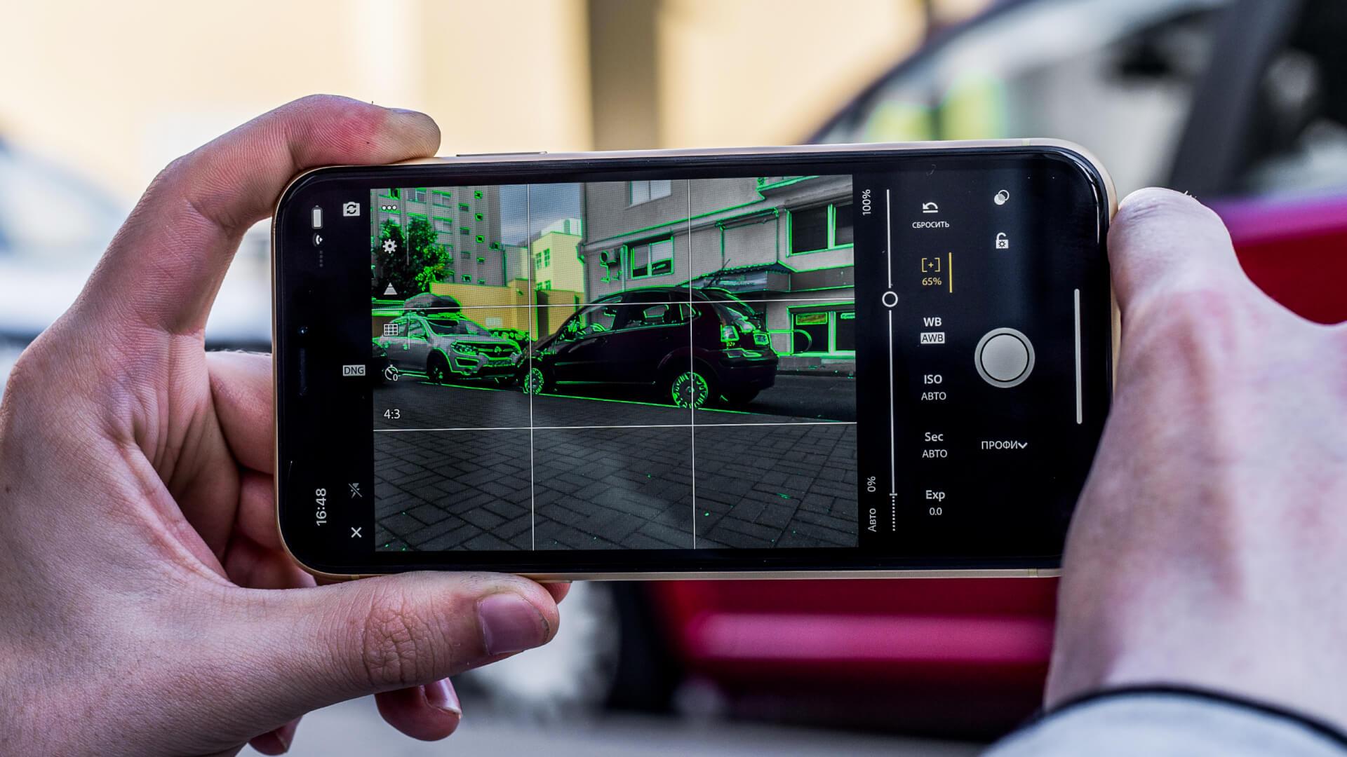 Как включить ручные настройки камеры на iPhone