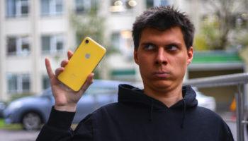 Как включить темную тему на iPhone