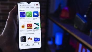 Как установить и обновить приложения на Realme