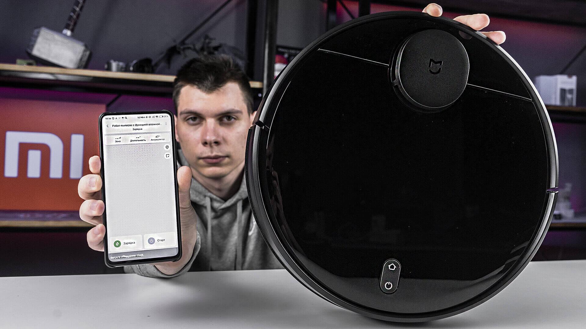 Как подключить робот-пылесос Xiaomi Mi Robot Vacuum Mop P