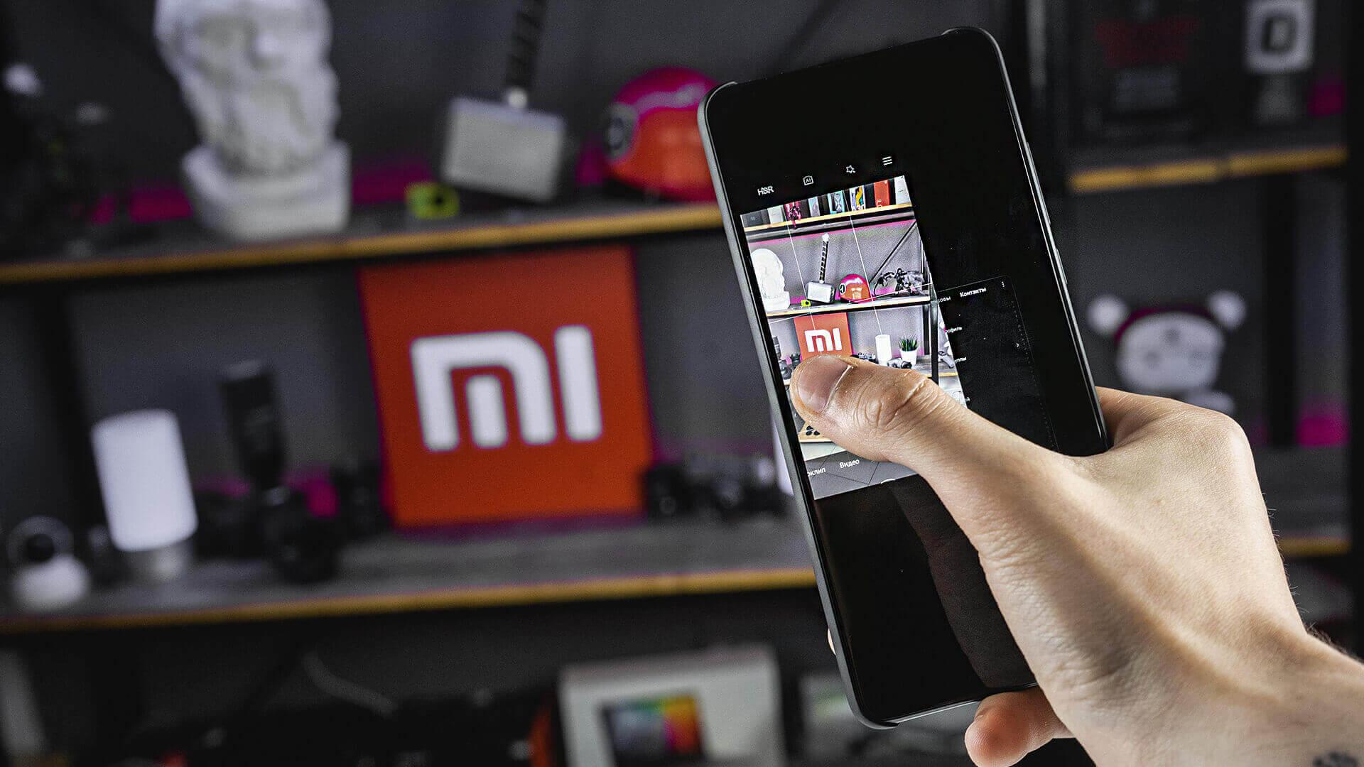 Как убрать анимацию на смартфоне Xiaomi