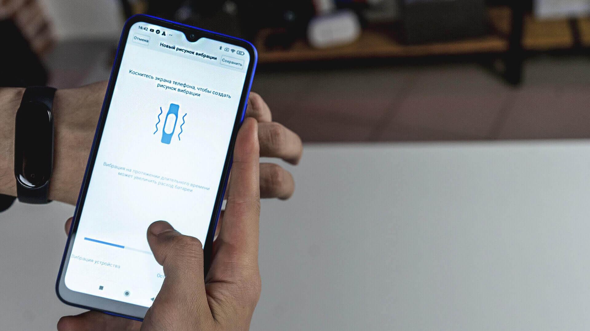 Как установить вибрацию уведомлений на Xiaomi Mi Band 5