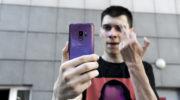 Как настроить системные звуки на смартфоне Samsung