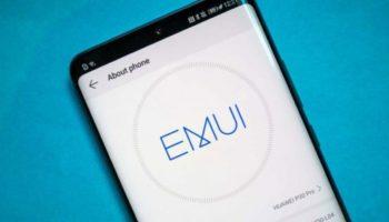 EMUI 11 уже доступна!
