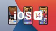 iOS 14: Полный список обновлений