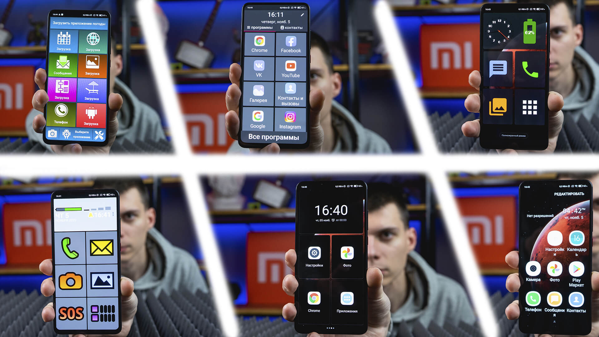 Упрощенный режим смартфона для старшего поколения
