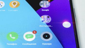 Как управлять смартфоном Realme одной кнопкой